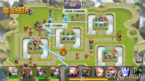 《帝国塔防3》新版本12月24上线