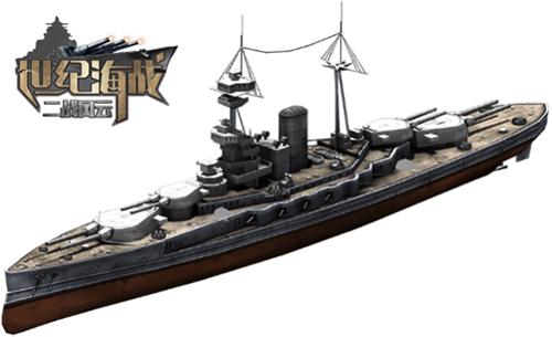 丹麦海峡海战中击沉了被称为英国皇家海军著名的胡德