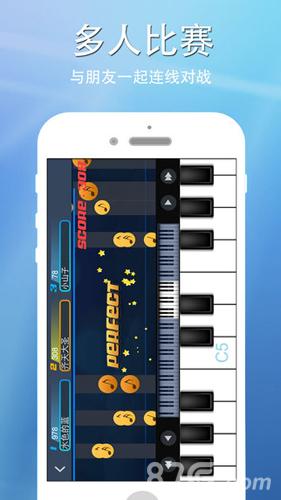 完美钢琴截图5