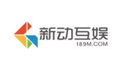 深圳市新动互娱文化传播有限公司