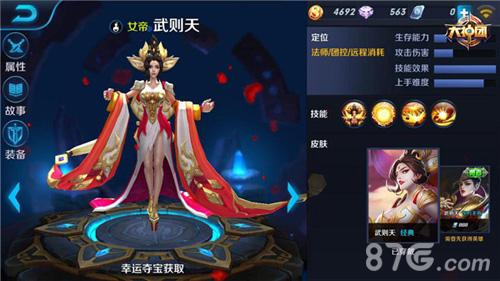 王者荣耀新春版本英雄热门搭配推荐