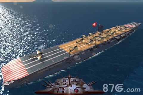 """《雷霆海战》""""飞龙""""号航空母舰"""