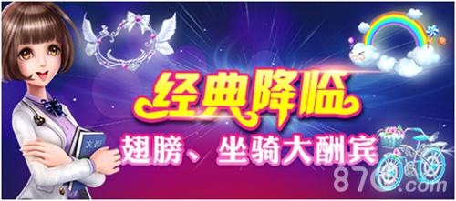 虚拟结婚网站_天天炫舞—世界上最多玩家同一天虚拟结婚的手机游戏