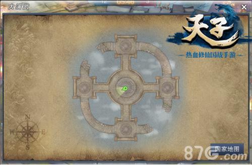 天子手游新版更新截图3