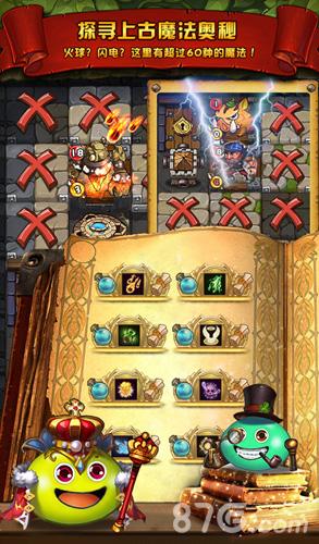 公海游戏大厅手机版 1