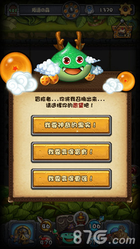 公海游戏大厅手机版 3