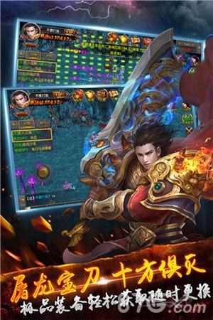 战龙城宣传图5