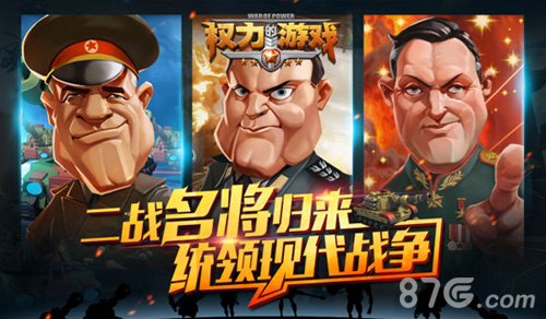 权力的游戏宣传图2