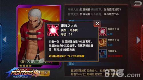 拳皇98终极之战ol千鹤替补格斗家推荐