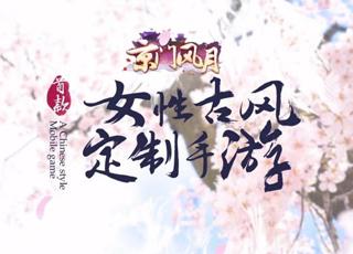 京门风月视频
