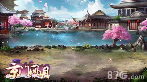 京门风月游戏场景原画3