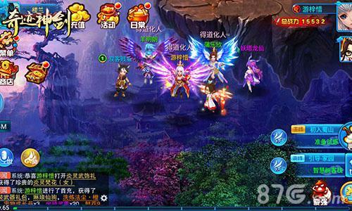 奇迹神剑游戏截图3
