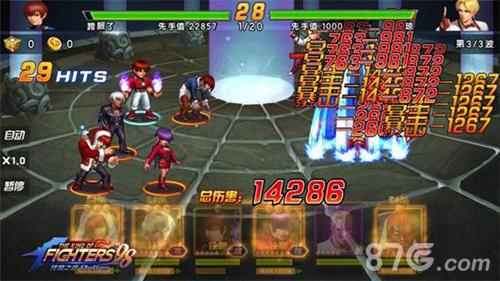 拳皇98终极之战ol吉斯战斗截图1