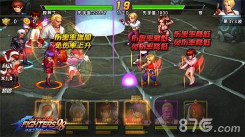 拳皇98终极之战ol吉斯战斗截图2