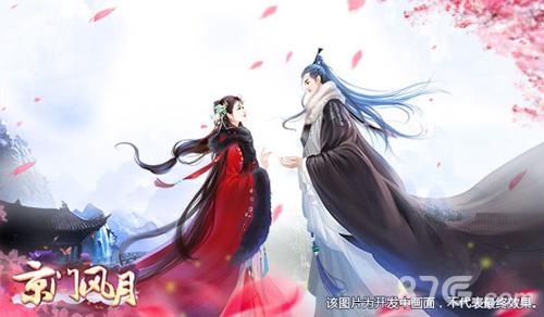 女性定制 完满古风手游 主打女性定制概念的《京门风月》手游,从目前图片