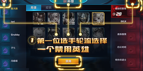 手机游戏首页 王者荣耀