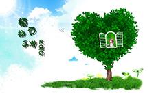 植树节游戏大盘点 植物是不可忽视的力量