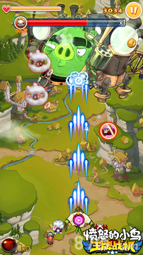 愤怒的小鸟:王牌战机游戏截图