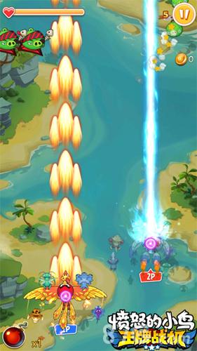 愤怒的小鸟:王牌战机游戏截图4
