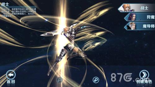剑与魔法战士技能1