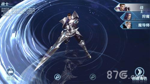 剑与魔法战士技能2