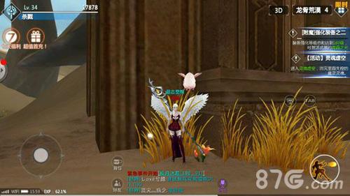 剑与魔法荒漠之花获取步骤3