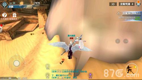 剑与魔法荒漠之花获取步骤5