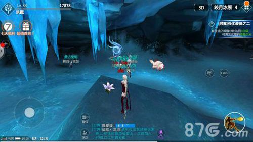 剑与魔法冰原之花获取步骤1