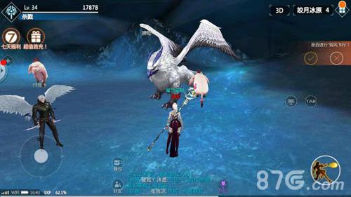 剑与魔法冰原之花获取步骤3