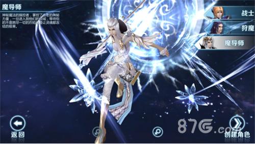 剑与魔法魔导师