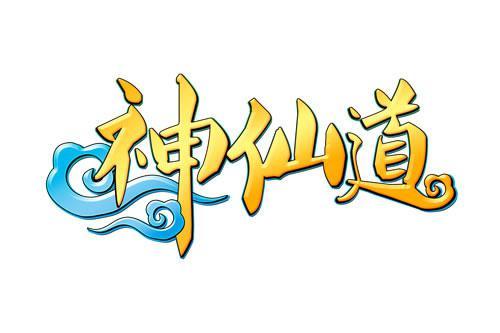 飞鱼神仙与360游戏将发行联合《科技道2》猎人宝宝蛾子白色图片