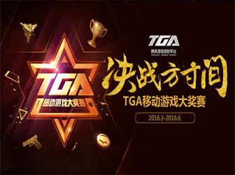 拳皇98TGA移动游戏大奖赛来袭 15万元悬赏