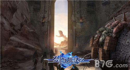 剑与魔法新手攻略2