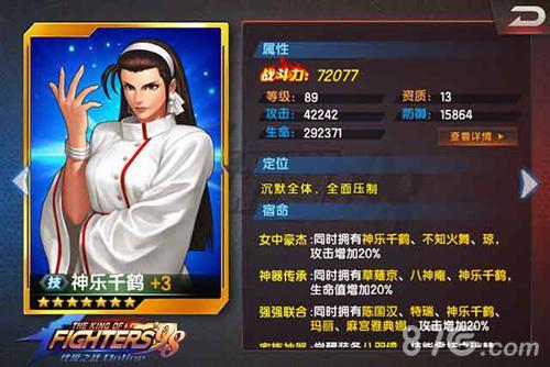 拳皇98终极之战ol千鹤