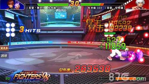 拳皇98终极之战ol战斗截图1