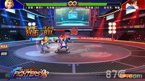 拳皇98终极之战ol战斗截图3