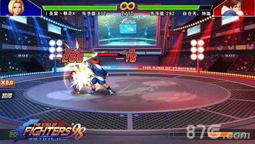 拳皇98终极之战ol战斗截图4