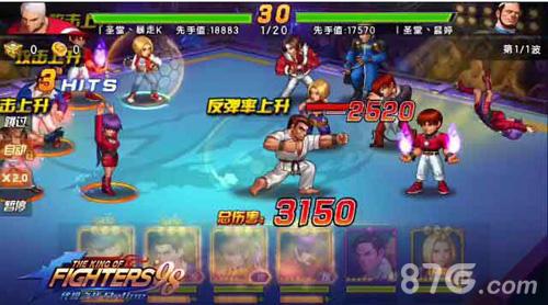 拳皇98终极之战ol战斗截图2