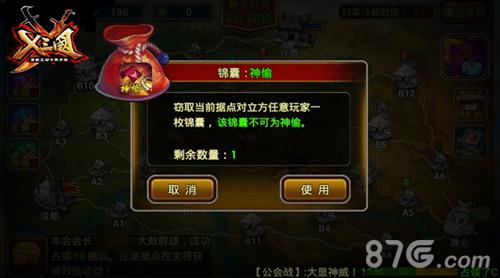 财神彩票app 3