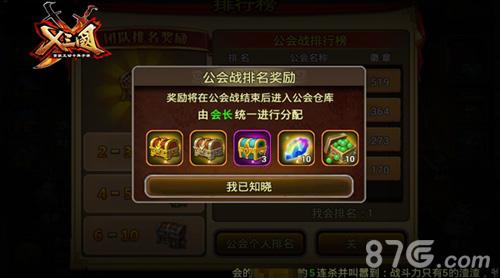 财神彩票app 5