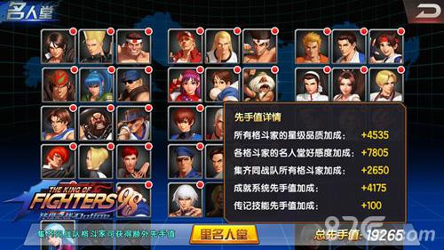 动漫 拳皇 98终极之战ol吧