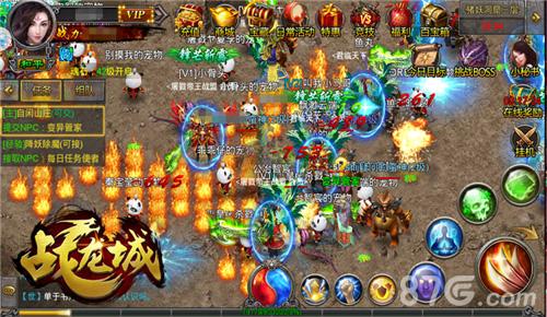 战龙城游戏截图1