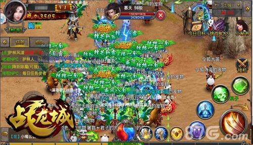 战龙城游戏截图6