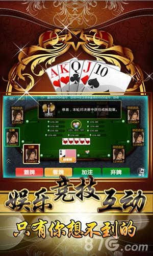 手机游戏首页资讯中心游戏攻略德州扑克跟注技巧分享正确的