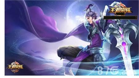 王者荣耀新英雄刘邦26号上线
