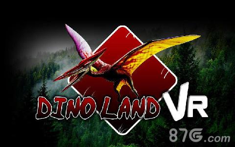 重返侏罗纪VR截图1