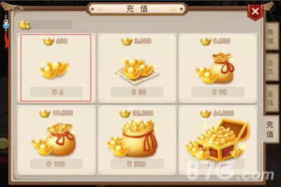 游戏充值�z*_答:问道手游元宝充值只要通过游戏中的商城就可以了,价格是100:1.