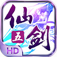 仙剑奇侠传五HD