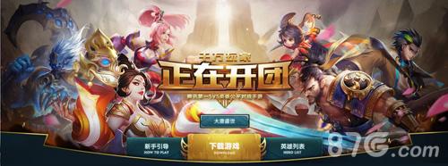 王者荣耀4月27日更新公告 刘邦异常BUG修复