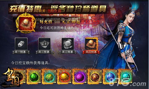 千赢官网 3